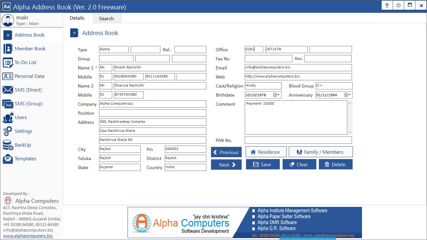 addressbook software alpha